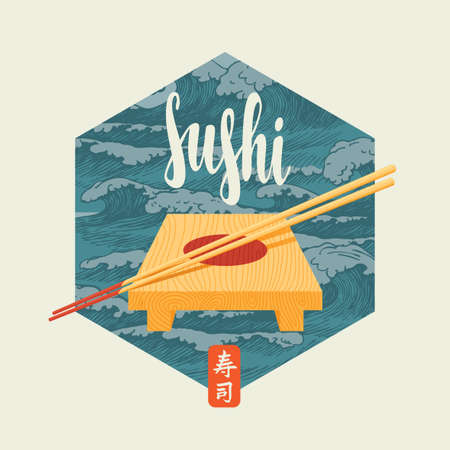 Vector banner or menu with calligraphic inscription Sushi, wooden tray and chopsticks on a background of hand-drawn sea waves. Hieroglyph Sushi. Traditional Chinese and Japanese cuisine