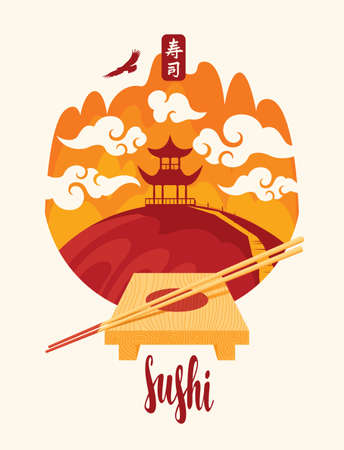 Vector banner, menu or label with the inscription Sushi, wooden tray and chopsticks on the background of a Japanese mountain landscape with gazebo on a hill. Hieroglyph Sushi. 矢量图像
