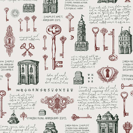 Hand-drawn seamless pattern with old buildings, vintage keys and keyholes. Vector background in retro style with pencil drawings and handwritten text lorem ipsumon an old paper backdrop 矢量图像
