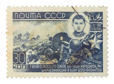 URSS - CIRCA 1949: Un sello impreso en la Unión Soviética muestra el héroe de la URSS, alrededor de 1949