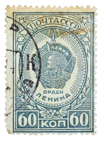 lenin: USSR - CIRCA 1948: A Stamp printed in the USSR shows the Lenin award, circa 1948
