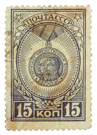 lenin: RUSSIA - CIRCA 1946: stamp printed in USSR, shows partisans awards with portraits her leaders - Joseph Stalin and Vladimir Lenin, circa 1946 Editorial