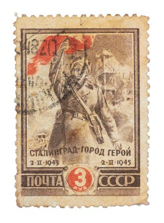 solders: Stock Photo - USSR - CIRCA 1945: A Stamp printed in the USSR shows the soldier of Red Army, circa 1945