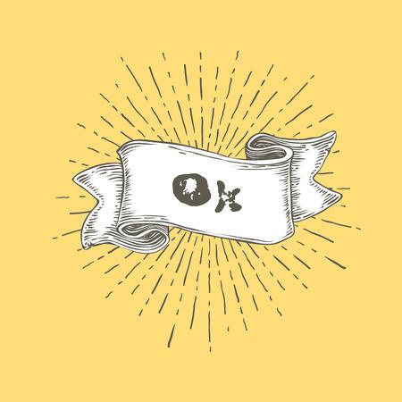 OK! OK text on vintage hand drawn ribbon. Graphic art design on yellow background.