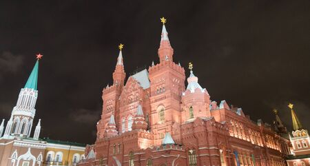 State Historical Museum on Red Square at night in Moscow, Russia