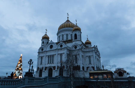 view of the Christ the Savior Cathedral, Moscow Orthodox church with golden domes, Russia
