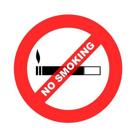 No smoking Stock Photo - 8861393