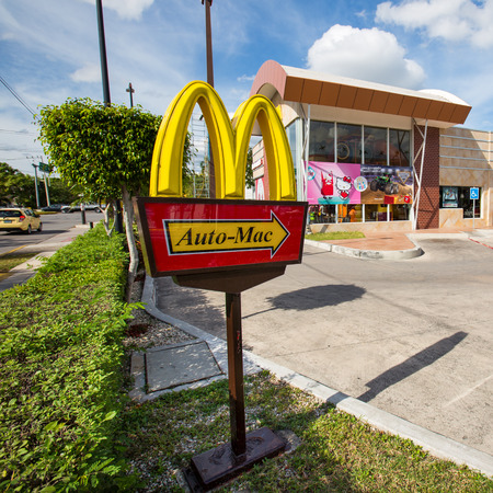Cancun, Mexico - 8 February 2016: Sign of Mcdonalds famous family fastfood restaurant
