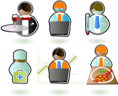 A set of vector characters of different professions: waiter, programmer, doctor, nurse, trader, peddler Pizza Stock Vector - 4711849