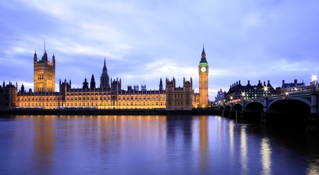 city of westminster: Houses of Parliament in the evening Stock Photo