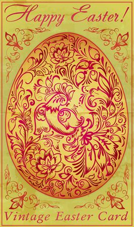 pasqua: The vintage easter card with a pattern in the form of a bird