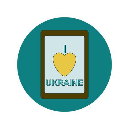 ukrainian traditional: Vector illustration in flat design of Love Ukraine