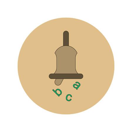 alert ribbon: Back to School and Education Vector Flat Design bell Illustration