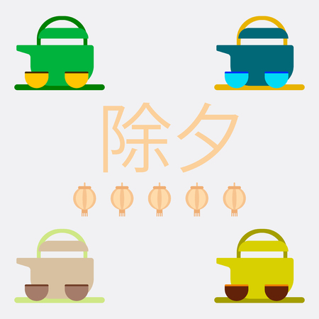 Chinese Tea Vector illustration collection of Chinese Teapot and cups in flat style on background with Chinese character that means New Year Eve