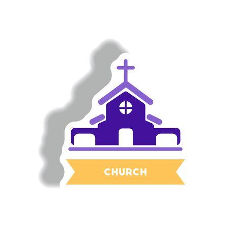 icona alla moda nella chiesa della costruzione di stile dell'autoadesivo della carta