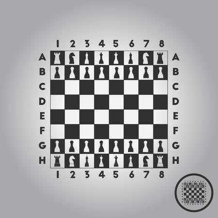 chess game start Illustration