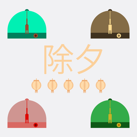 china traditional hat Vector illustration collection of Chinese hat in flat style on background with Chinese character that means New Year Eve