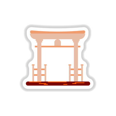 Vector illustration in paper sticker style Chinese Gate