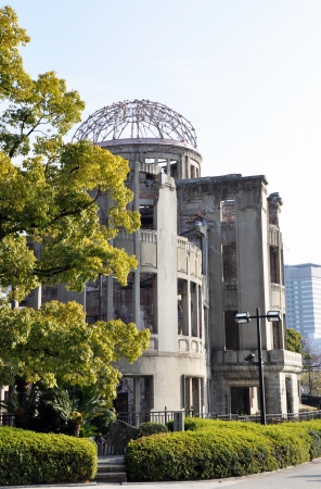 hiroshima: Hiroshima Dome, Hiroshima, Japan