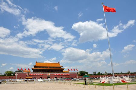 powe: The Southern gate of the Forbidden City Editorial