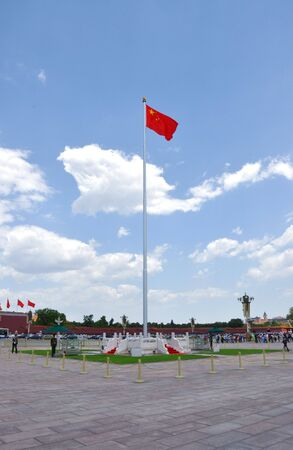 powe: China flag in Beijing city  Editorial