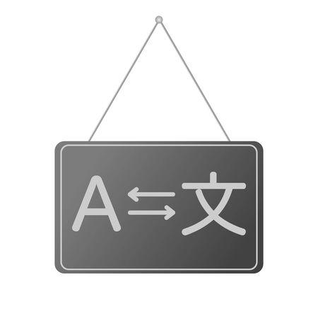 foreign language translation creative icon vector illustration