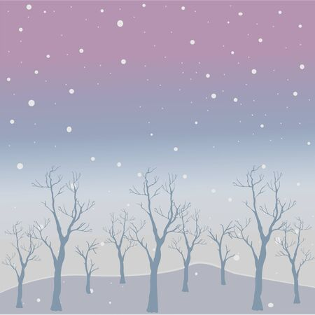 Silhouettes d'arbres sur fond subtil. Motif d'arbre. Illustration vectorielle