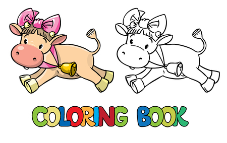 Libro Para Colorear O Dibujo Para Colorear De Yak Divertida Y Cebra ...