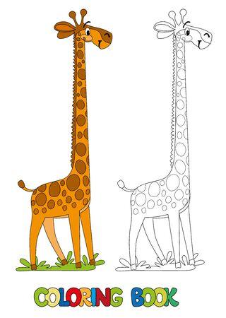 Grappige giraf. Kleurboek Stock Illustratie
