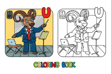 Urial or ram university lecturer ABC coloring book