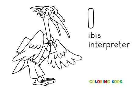 Ibis interpreter or translator. ABC Coloring book