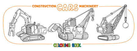 Funny constuction small cars set. Coloring book