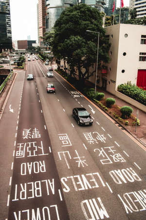 Traffic on a high way in the middle of Hong Kong