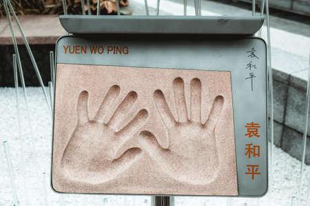 Yuen Wo Ping hand prints at Garden of Stars in Hong Kong