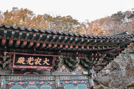 Beautiful decorative roof of Golgulsa temple in Gyeongyu in South Korea