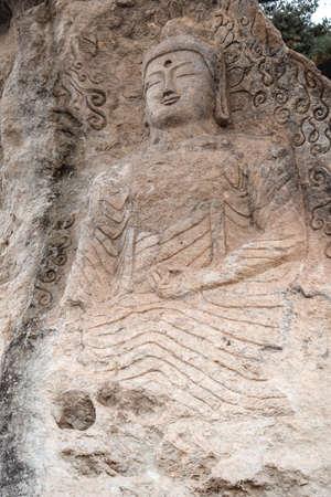 Golgulsa temple South Korea Buddha carved in a rock Sajtókép