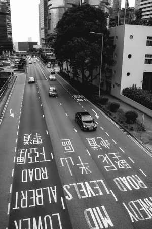 Calm traffic on a highway in the middle of Hong Kong