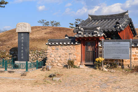 Remnants of a traditional Korean stone and wood hanok building in Gyeongju South Korea