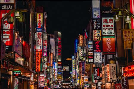 Sea of neon advertisement boards in Kabukicho Shinjuku Tokyo Japan Sajtókép