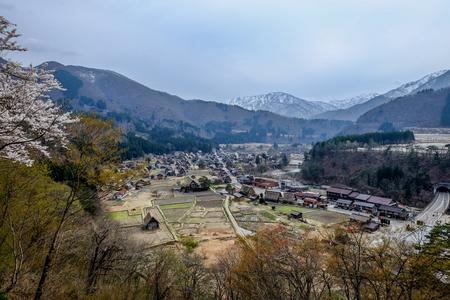 Shirakawago scenery Stock Photo