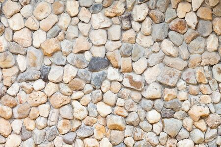 Texture of Wall Making from Rock Stock Photo - 10889816