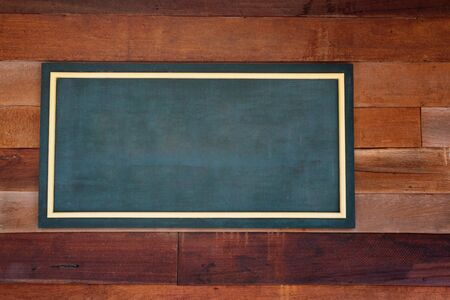 floor covering: Wooden background Stock Photo
