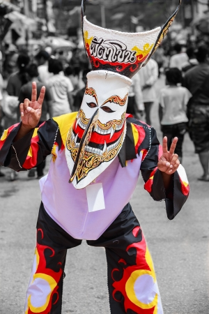 LOEI PROVINCE,THAILAND-JUNE 23  Ghosh Mash fancy in Ghost Mash Festival  Phi Ta Khon festival   is a type of masked procession celebrated on Buddhist merit, at Dan Sai district,Thailand,June 23,2012