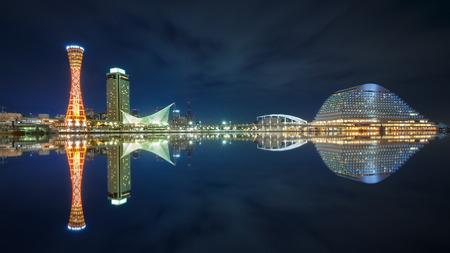 night views: Port of Kobe at night, Osaka, Japan Stock Photo