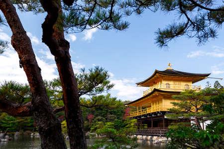 rokuonji: Rokuon-Ji Temple, Kyoto, Japan