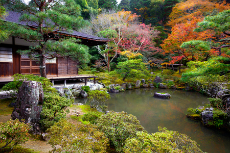 Japanese Garden in Ginkakuji Temple, Kyoto Japan Editorial