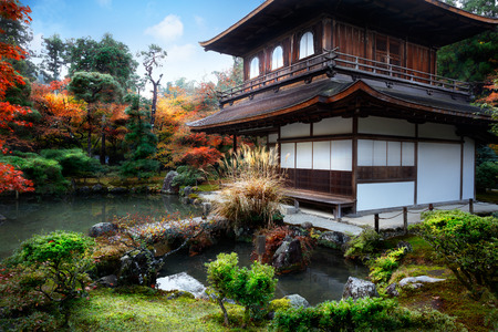 Jardín japonés en Ginkakuji Temple, Kyoto Japón Editorial