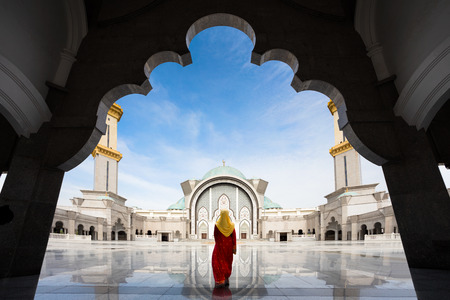 Malaysia Mosque with Muslim pray in Malaysia