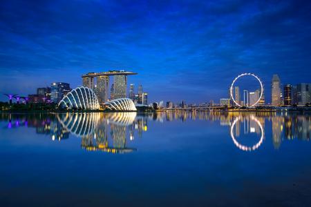 Singapore city skyline at night Standard-Bild
