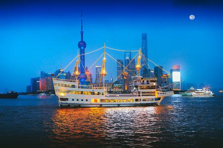 huangpu: China Shanghai city skyline at dusk, Shanghai China